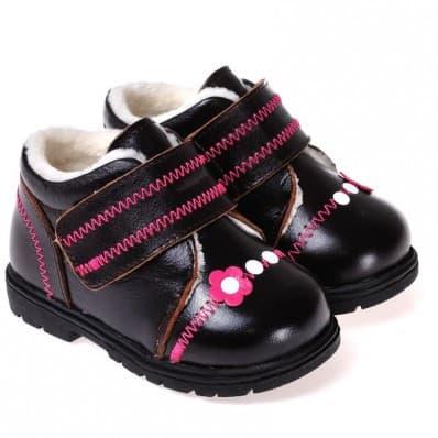 CAROCH - Zapatos de suela de goma blanda niñas | Montantes forradas negro flor rosa